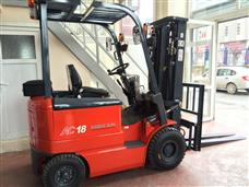 Rent and Be Strong - Heli  (1,8 ton 4,5 m) 2013 Forklift